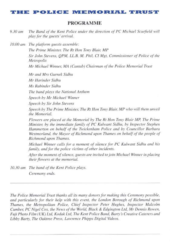 PC Kulwant Sidhu Memorial Programme 2