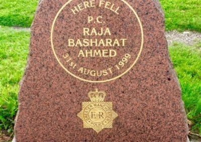 PC Raja Basharat Ahmed Memorial