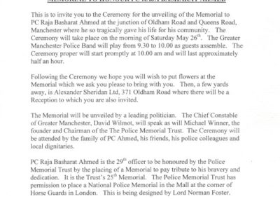 PC Raja Basharat Ahmed Memorial Invitation