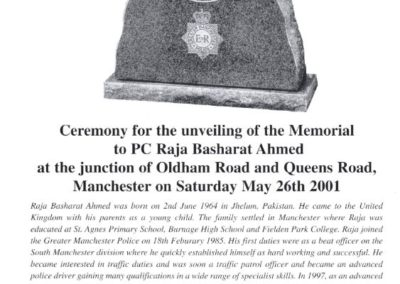 PC Raja Basharat Ahmed Memorial Programme 1
