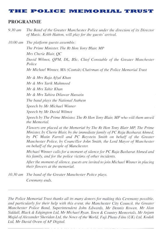 PC Raja Basharat Ahmed Memorial Programme 2