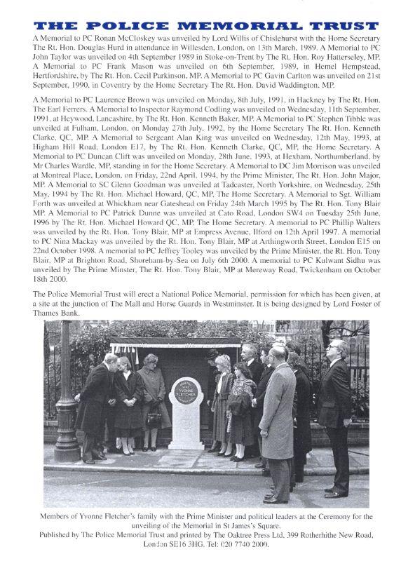 PC Raja Basharat Ahmed Memorial Programme 4