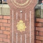 PS John Speed Memorial Stone